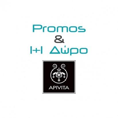 Apivita-Promos