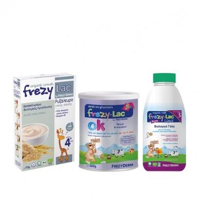Frezyderm Frezy-Lac / Βρεφική Διατροφή