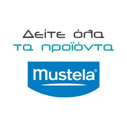 Mustela - Δείτε όλα τα προϊόντα Mustela