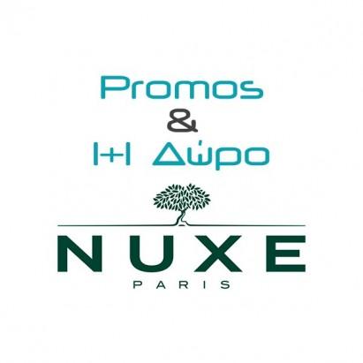 Nuxe - Nuxe Promos