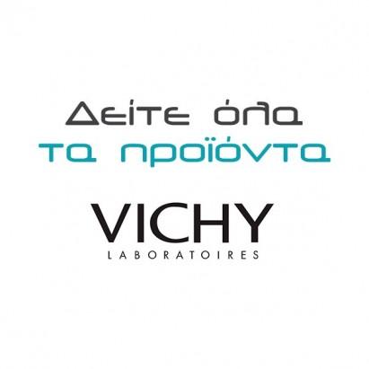 Vichy - Δείτε όλα τα Προϊόντα