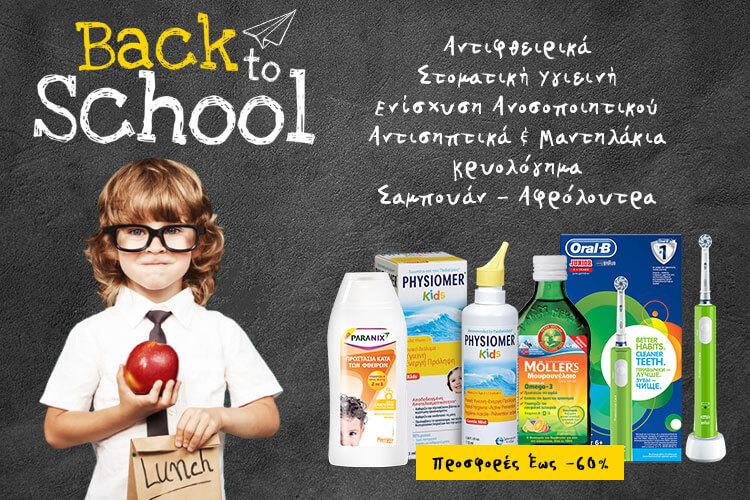 BackToSchool_SLIDE2