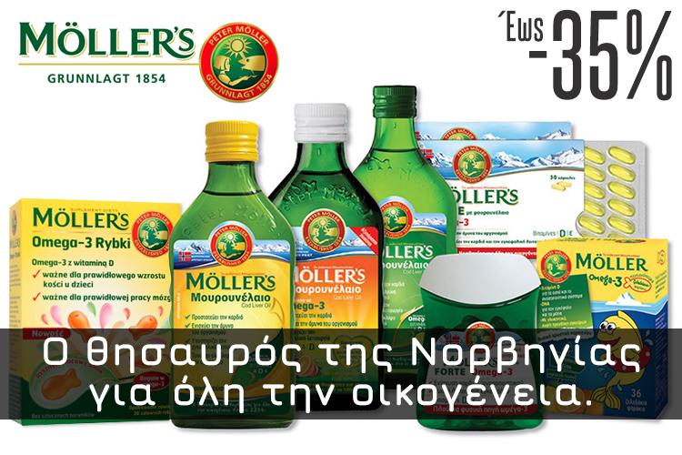 Mollers_SLIDE