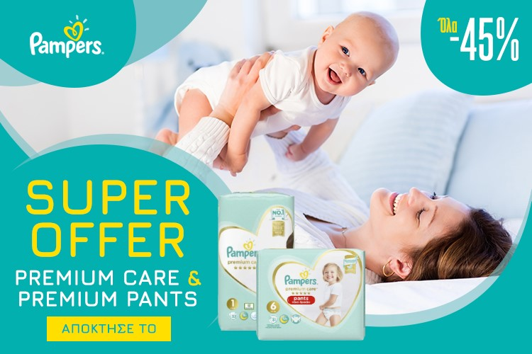pampers166